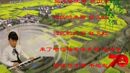 陕北民歌《万丈高楼平地起》  70周年版