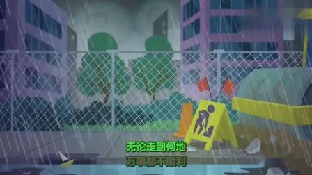 小马宝莉之小马国女孩短片《烦恼周一》