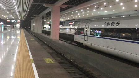 G635次(合肥南站—广州南站)本务广州动车段
