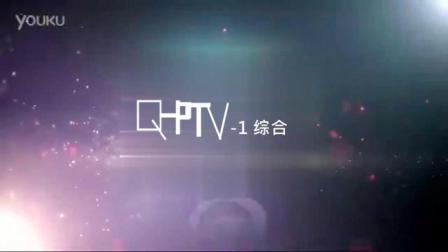 乔巷私人电视台综合频道ID合集(2019.5.18-2020.1.1)