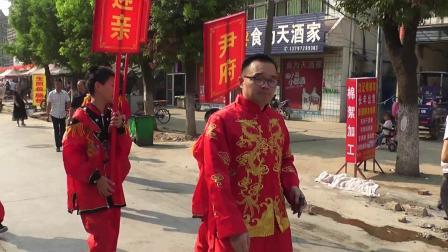 洪湖市汊河镇中心小学尹俊新婚庆典