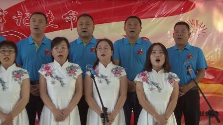 张家口市残联庆祝新中国成立70周年联欢会 (2)