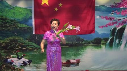海城风华艺术团庆祝祖国70华诞【我和我的祖国】第二集