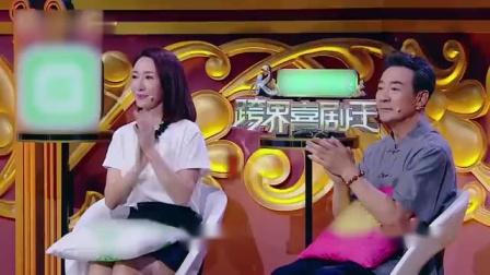 跨界喜剧王第四季,杨树林 柳岩组合小品《金庸群侠传》