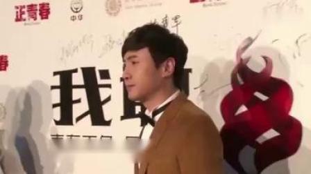 """徐峥沈腾联合打假""""新电影众筹"""":不要上当受骗"""