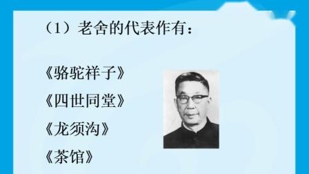 文学常识-王维