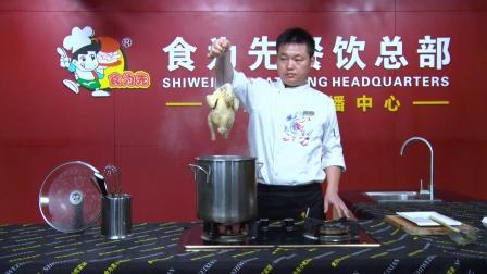 食为先:广州哪里能学做白切鸡?白切鸡难不难做?怎么学?