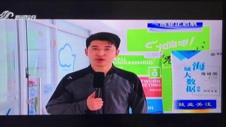 鞍山电视台采访七朵云团队