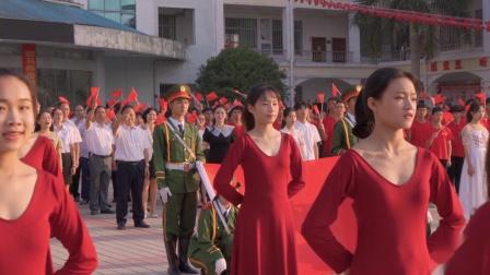 广西贵港市覃塘高中《我和我的祖国》快闪
