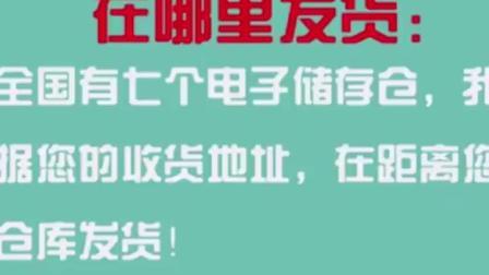 南京麦瑞罗永新本溪仓储货架哪家好中国货架生产商池州市商业展柜有限公司