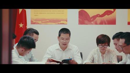 中国铁物宣传片