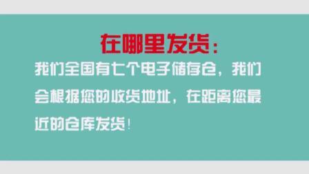 南京麦瑞罗永新烟台二手货架回收金鱼苗隔离网全电动搬运车用途