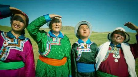 我和我的祖国 蒙古语