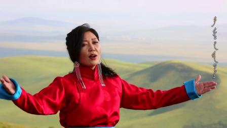 我爱你中国 蒙古语