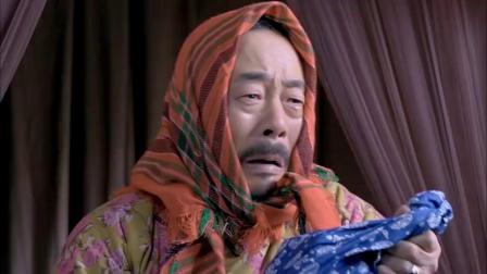 地雷战第四十六集:赵化龙带人赶到,与日军展开较量