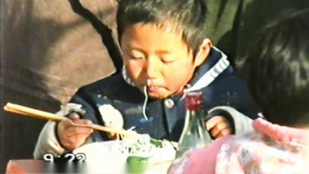 河南商丘虞城县婚礼1996年