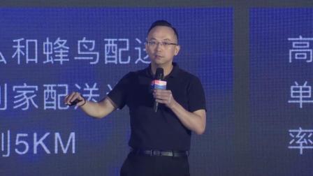 叶国晖:新零售 新生态