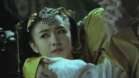 《大唐妖狐传》丑女穿越到古代,竟要皇上废除三宫六院,还要求大臣一妻一夫制! - 西瓜视频