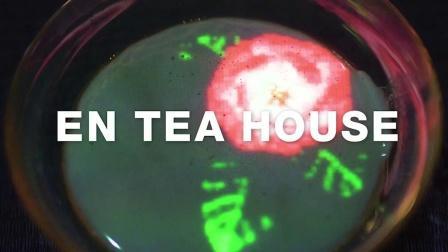 teahouse_square
