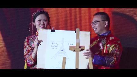正海集团第十九届集体婚礼OK2019年9月20日