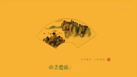 佛教音乐:寒山僧踪_标清