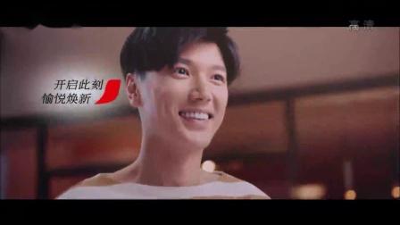 【中国大陆广告】雀巢咖啡丝滑拿铁2019年广告(开启此刻篇,迪丽热巴代言)