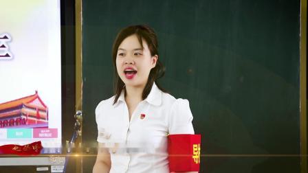 20190930莆田市荔城区新度善乡中心小学 快闪