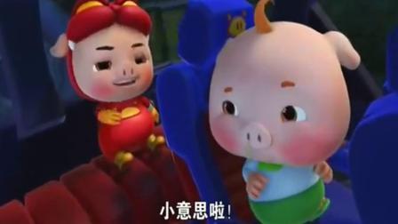 猪猪侠成功抓住玫瑰公主,让她无法变身成黑魔怪,实在太机智
