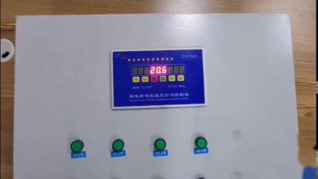 ZX-1810温度控制操作说明