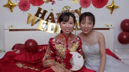 张晋涛 刘国楹婚礼盛典