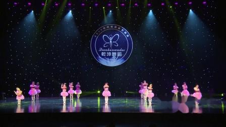17 舞蹈《樱桃小丸子》乾坤舞蹈2019精品剧目展演