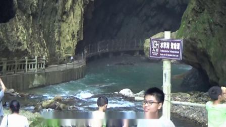 广西通灵大峡谷...
