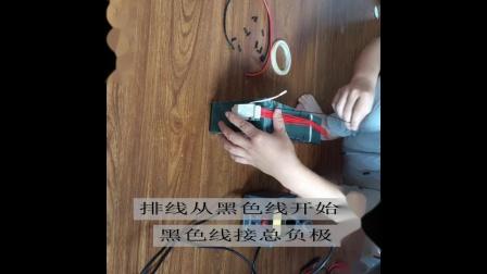 10串36V锂电池保护板接线教程风云新能源