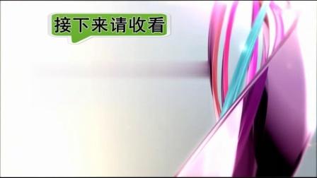 乔巷私人综合频道节目预告合集(2019.5-2020.1)