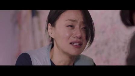 7分钟看威胁漂亮女老师做坏事的韩国悬疑片《记得我》
