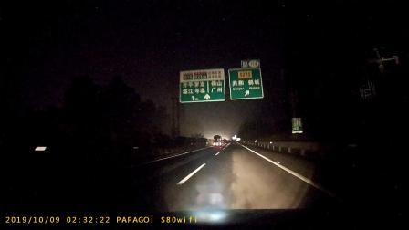 高速之夜车2