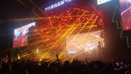 黄海森林音乐节1