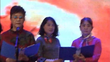 朗诵《我骄傲 我是中国人》 朗诵者:泰安市老年大学朗诵班(2019年10月0日)