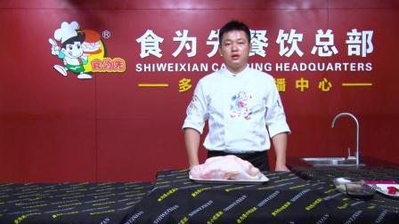 食为先:烧鸭制作要注意什么?珠海哪里能学?难不难学?