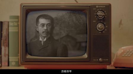 日立(中国)有限公司成立25周年纪念视频
