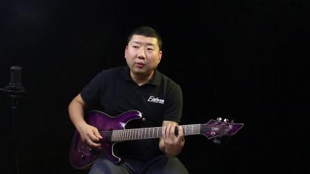 爱德文吉他教室零基础教学—电吉他基础教程51下