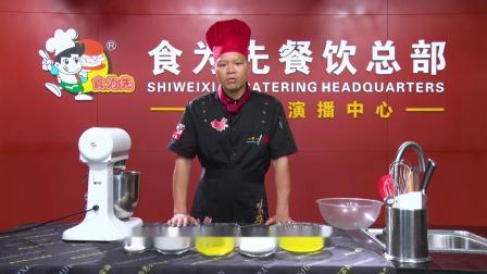 食为先:深圳哪里可以学习制作天使蛋糕?