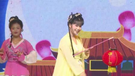 2019两岸戏曲说唱大赛启动仪式青丝吟戏韵中心歌仔戏《赏花灯》