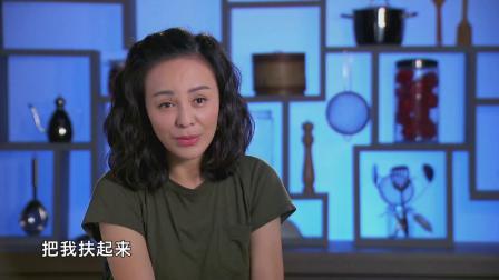 2016-08-02 贾玲表白被拒 星厨队挑战专业人士