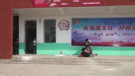 徐棚小学国庆70周年晚会