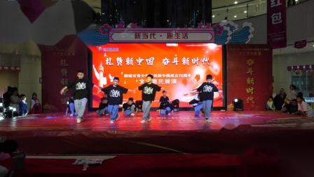 聊城舞蹈家协会庆十月一舞蹈展演 (52)
