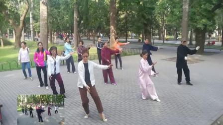 24式简化太极拳表演   天坛西二门太极辅导站 辅导:支老师