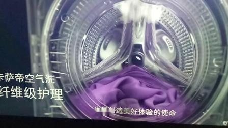 卡萨蒂冰箱 卡萨帝空气洗 15秒广告 卡萨帝携手中国机长