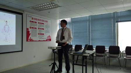 物业服务中的服务礼仪培训(张源波)