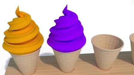 手工制作冰激凌学习认识颜色  幼儿童英语早教启蒙动画